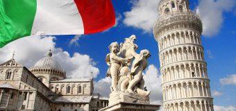 Экскурсионный тур по Италии!