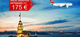 Кишинёв ↔ Стамбул — 175 € !