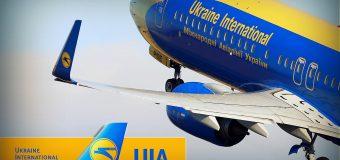 АКЦИЯ!!! Авиакомпания МАУ снизила цены на авиабилеты до -60%!