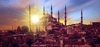 Стамбул от 119 евро!